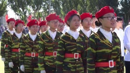 齐齐哈尔市第二十中学校女兵方阵参加龙沙区运动会检阅