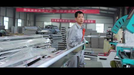 平凉企业宣传片制作_平凉宣传片_天福建材宣传片