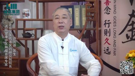 许国原-2018.9.26号视频直播-饮食