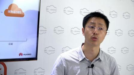 2018工博会现场直击- 华为云:共建混合云存储,提升企业数据价值