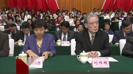 女学文化研究会龚怡会长出席四川省第十三次妇女代表大会