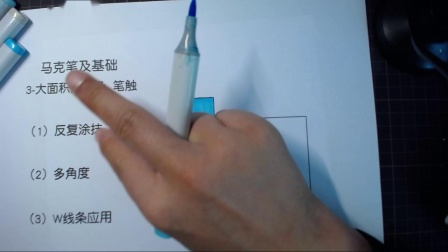 3-如何消除笔触?