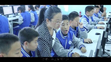 创新中前进的扎鲁特旗蒙古族第二中学