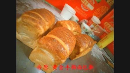 正宗黄金手撕面包做法费多少_原材料的选择处理