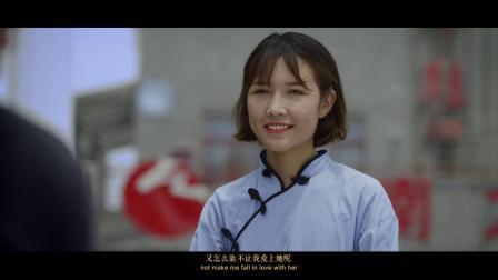 上河城之恋