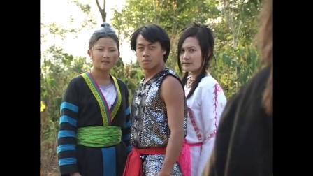 Hmong Movie苗族电影 - Thoj Keeb Thiab Yaj Yuam 第八集  陶咪倮上传