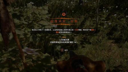 [晓生解说]孤岛惊魂之原始杀戮第10期
