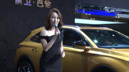 主持人明俐  2018成都国际车展 DS汽车 全程记录