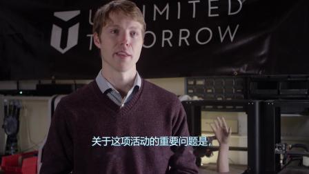 Unlimited Tomorrow 生产在SOLIDWORKS中设计的高级假肢