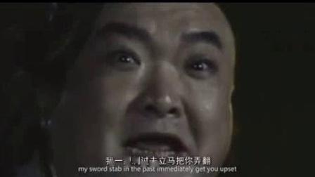 我在《和尚进城》经典搞笑方言片段, 能听懂的进