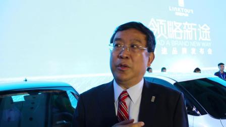 领途汽车品牌发布会在杭州举行,共推出5款车型
