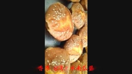 开店指导_北京南瓜蜂蜜蛋糕包教包会学会为止