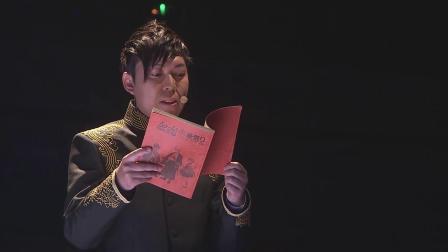 银魂华祭2017声优见面会:现场配音 真选组之五 新的旅程