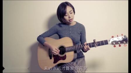 燕子《成全》朱丽叶指弹吉他弹唱