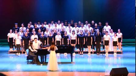 漓江学院2016年6月音乐学假如我是一朵雪花