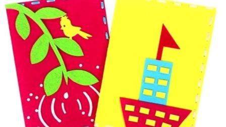 布艺DIY手工制作创意无纺布书套 粘贴画卡通立体幼儿园美劳材料包