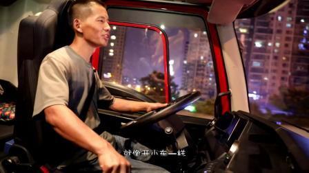 江铃重汽客户访谈:江铃威龙我的选择,没错!