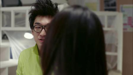 《加油吧实习生》赵小川搞笑表白 真是前无古人