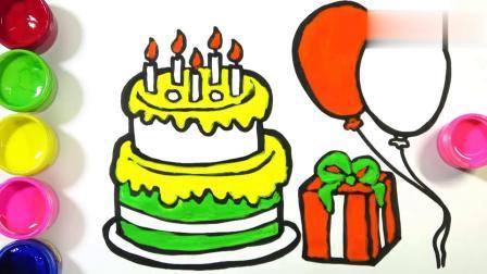益智色彩绘画早教,小朋友过生日画双层蛋糕和气球礼物涂颜色