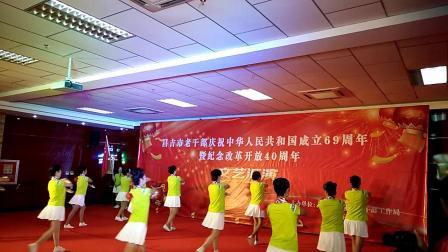 昌吉圆梦健身球队表演《歌唱祖国》