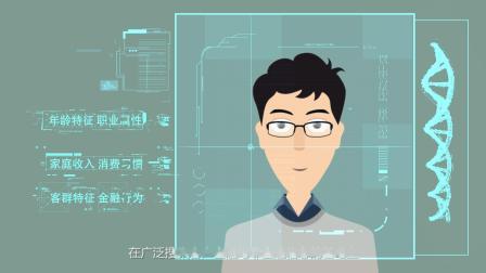 网点厅堂服务智能化转型微电影
