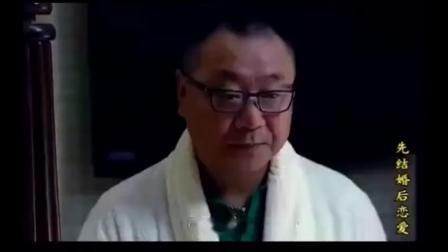 范伟和前妻视频聊天,没想到被老婆发现,这下
