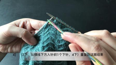 棒针编织 牧豆叶情侣帽子视频教程Tamarugo帽子收针技巧
