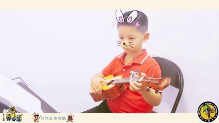 梦田音画课间实录——烁烁[叮叮当]上海(扬州)尤克里里吉他培训机构