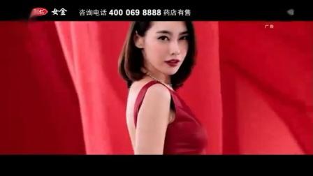 安徽卫视广告20180927(生活2028)