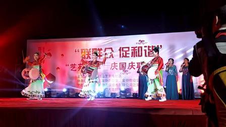 2018年9月28日烟台白山艺术团芝罘屯社区德芙家园庆国庆演出朝鲜族歌舞《红太阳照边疆》