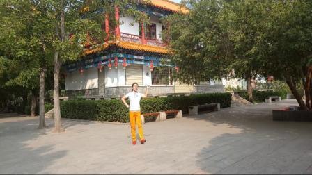 中国大金操第五套国庆展演(二群)2
