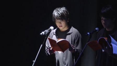排球少年声优见面会:村濑步和石川界人现场精彩配音show