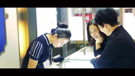 9月29日葫芦岛萃华金店重装升级钜惠全城