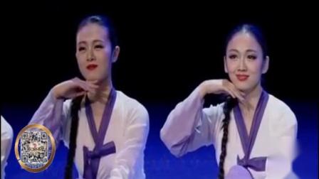 朝鲜族舞蹈《阿里郎》北京舞蹈学院