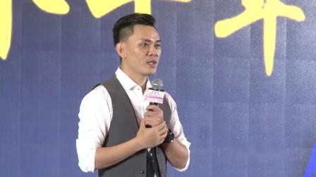 """企徒体育""""中国徒步+生态圈共生大会""""隆重召开"""