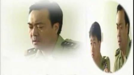 惊天铁案2001片尾曲