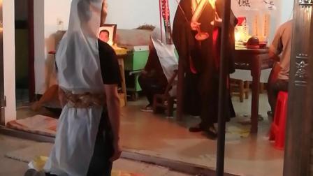 湖北省江陵县普济镇丧葬习俗,开路。