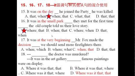 国庆高二英作业(一)语法专项复习二