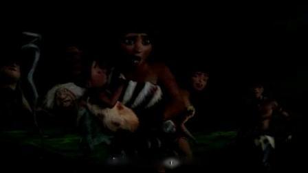 我在疯狂原始人截取了一段小视频
