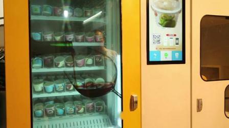 无人冰淇淋机