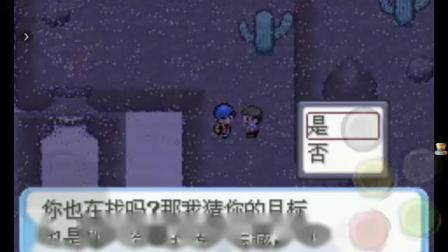 [小黑]口袋妖怪 命运红宝石p4 k歌一整集