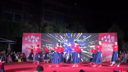17  舞蹈  吉祥  (清江队)