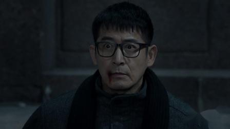 张保庆单刀赴会想得知当年真相,亚瑟说他父亲是被陆国华谋杀