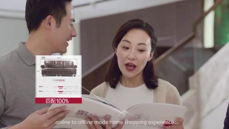 KUKA HOME Furniture New Brand Video 顾家家居公司宣传片2018版 中英文字幕