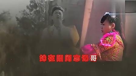 贵州山歌王陈俊死后发出的真实声音