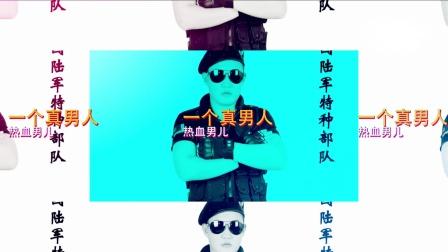 特技小磊 宣传片 雷雨哥作品 试听
