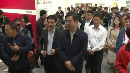 2018中国艺术品产业博览会在通州开幕