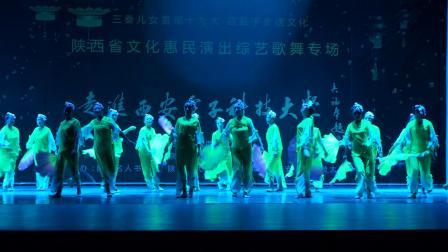 舞蹈《茉莉花》表演者:西安电子科技大学教职工艺术团舞蹈队