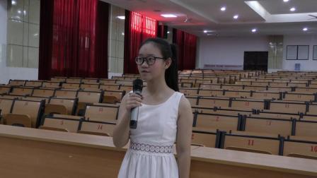 河池市金城江区第五中学 黄思语《我的心》节选
