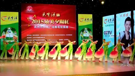 黄河小区舞蹈队 健身秧歌  教练 杭薇 15.12.31